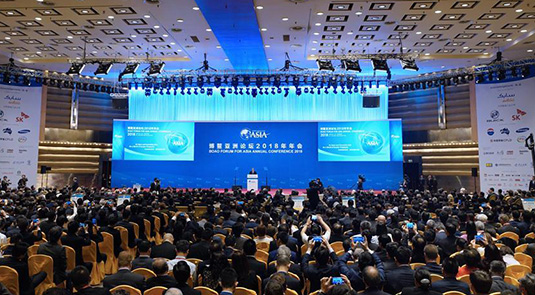 In pics: Boao Forum for Asia annual conference opens