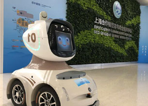 Intelligent robots to help reporters at SCO Summit