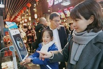 China's first commercial street using facial recognition