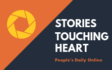 Stories Touching Heart