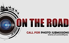 Call for Photo Submissions: On The Road