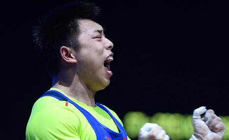Chen Lijun wins gold at Asian Weightlifting Championships